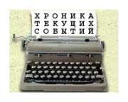 cce-typewriter-90